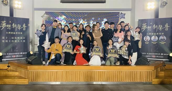 「夢想新聲音」第十二屆海峽兩岸電視主持人大賽,台灣區決賽在今天(18日)於中國時報大樓舉行。(Campus編輯室攝)