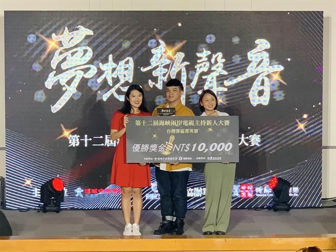 最終,由張尚澤、杜晴雯與阮珮慈三位參賽者從中脫穎而出入圍前三名,奪下獎金一萬元。(Campus編輯室攝)