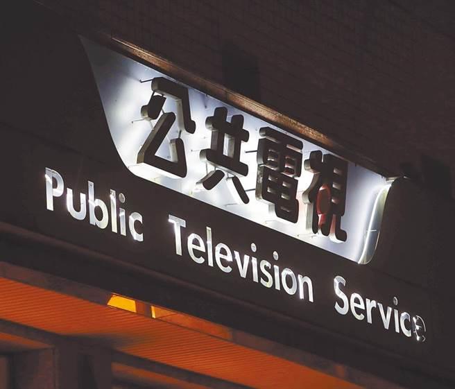 中天频道将由哪家媒体递补,NCC主委陈耀祥回应,希望给公广集团新闻频道一个机会。图/本报系资料照片