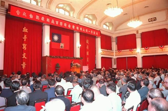 1996年,各界於中山堂紀念胡宗南將軍百歲冥誕。(黃玉淇攝)