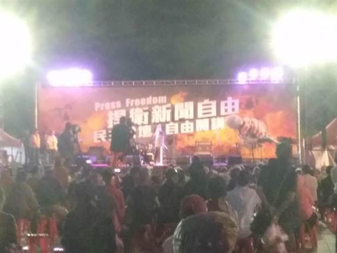 公民監督平台日前舉辦的聲援中天街講活動(記者季節攝)