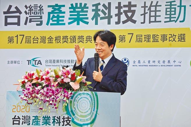 副總統賴清德17日出席「2020台灣產業科技推動協會年會暨第17屆台灣金根獎」頒獎典禮時表示,「根留台灣、放眼國際」是台灣經濟發展一定要走的方向。(總統府提供)