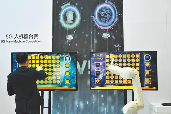 10月14日,2020年中国国际信息通信展览会在北京登场,中兴展区上演「消消乐」5G人机擂台赛。(中新社)