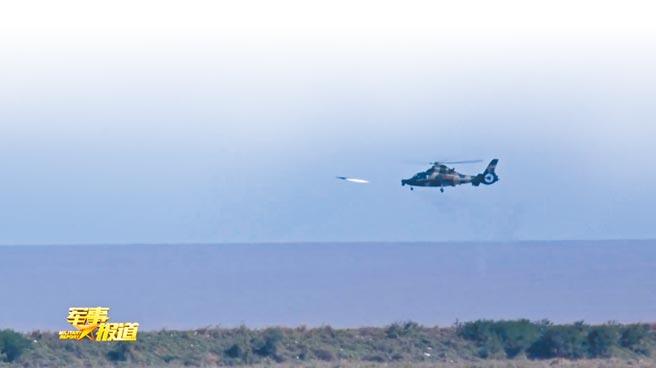 大陸解放軍第71集團軍某旅直升機在無人機引導下進行海上超視距實彈射擊。(影片截圖自微博@軍事報導MilitaryReports)