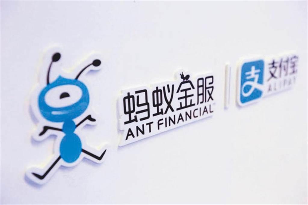 螞蟻金服改名螞蟻科技,還是改不了經營金融業務的實質。(圖/螞蟻金服)