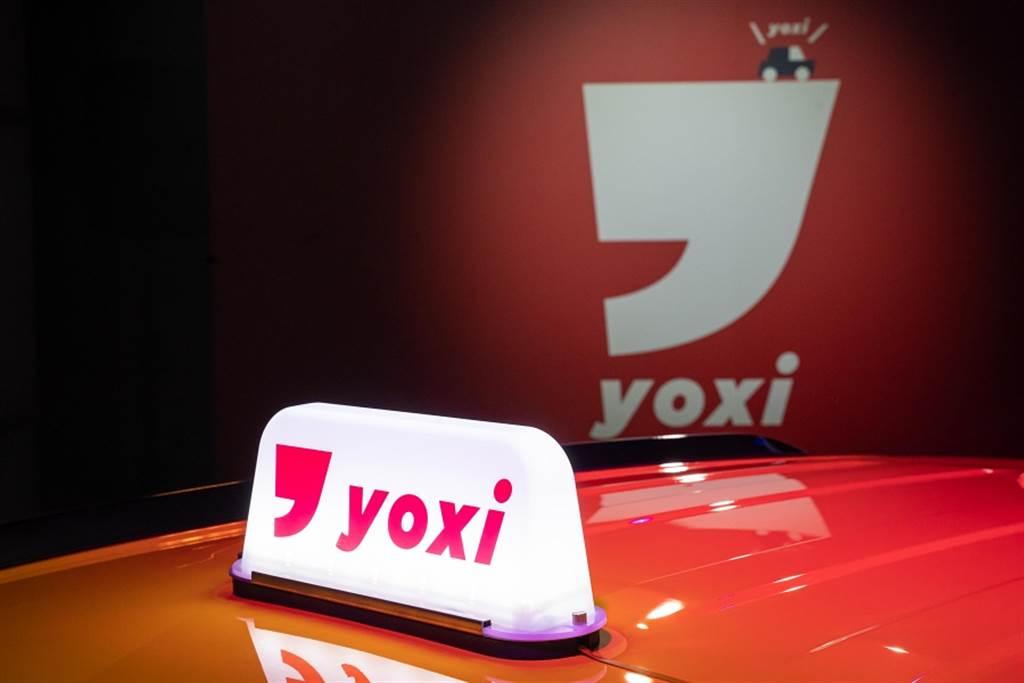 和泰汽車yoxi乘車派遣服務正式上線
