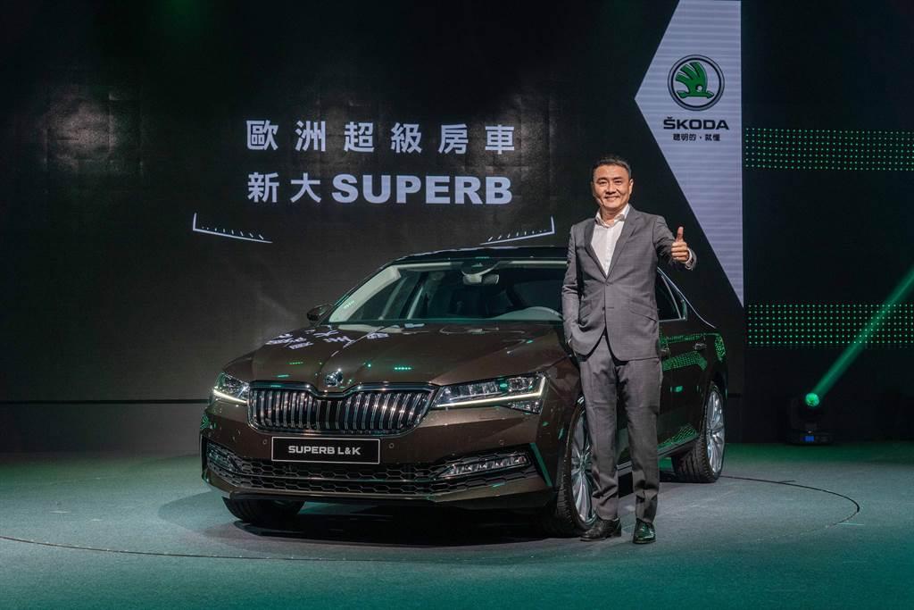 Skoda Taiwan總裁李御林今(19)日宣布旗艦房車Superb正式上市。