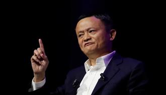 頭條揭密》防範隱形陸版次貸風暴 北京決心阻斷螞蟻集團IPO