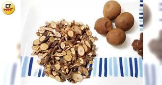脾虛腎虛易氣喘 秋冬補氣多用這兩味食材