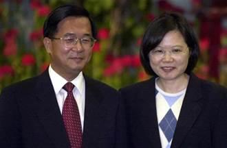 中天「不跟黨姓」就要被關?藍委:蔡英文忘了陳水扁的教訓