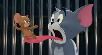 「超殺女」聯手「老周」《湯姆貓與傑利鼠》展開新歷程