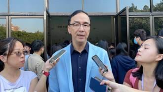 朱立倫:蔡政府傷害台灣的言論自由與民主制度