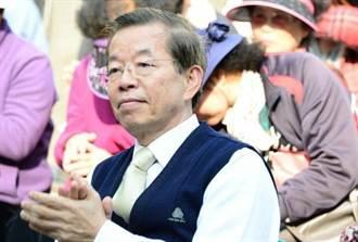 谢长廷:台湾真是个奇蹟 不要内耗在无谓的恶斗上