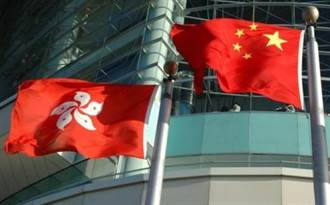 針對香港問題 美英加澳紐政府發表聯合聲明