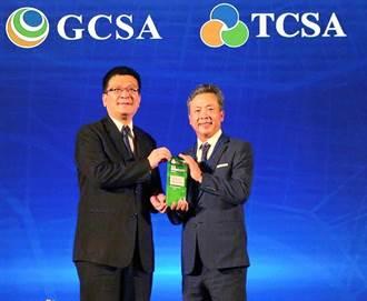 崇越科技榮獲「台灣企業永續獎」雙重肯定