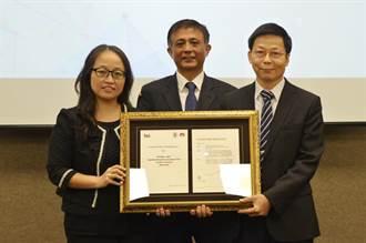 榮成低碳造紙方案 獲BS 8001循環經濟最佳化等級