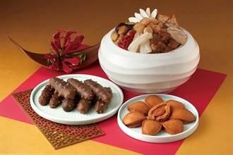 台北喜來登年菜外賣及年節禮盒 12/1起開始預購