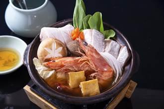 星級飯店大啖日本蟹料理 「鰤魚下巴海鮮鍋」暖心登場