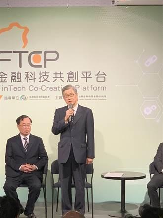 外資透過反向ETF炒匯 金管會:已搞定