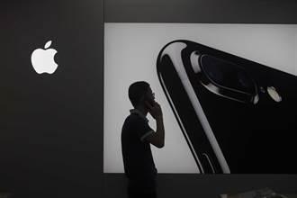 蘋果降舊iPhone效能罰不完 今年和解金已丟176億
