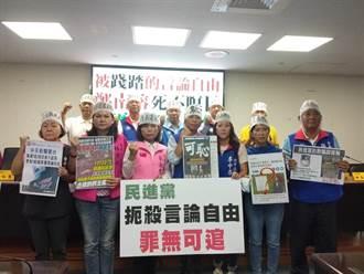 NCC關中天 台南市議會國民黨團全力聲援斥東廠