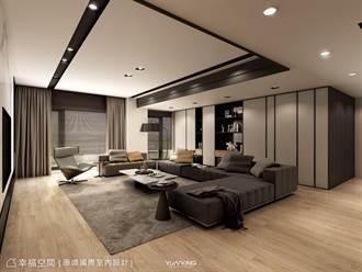 收納機能與美型兼備 揉入時尚感的質感現代宅
