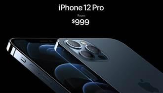 1支iPhone 12 Pro賣4.4萬 台積電究竟賺多少?