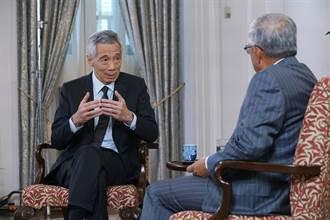 李顯龍:拜登上台後 將更支持APEC及WTO