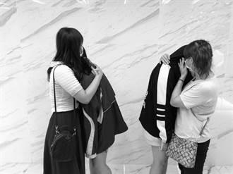 新莊2國中少女桃園尋獲  稱「不想上學」借住男網友家