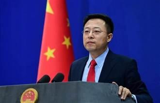 五眼聯盟發表涉港聲明 陸外交部反譏:小心眼睛被戳瞎