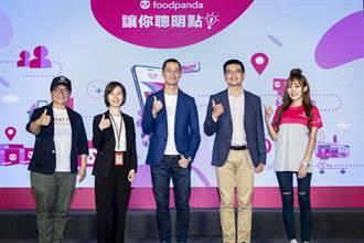 foodpanda打造一站式外送平台 揭晓台人最爱国民小吃