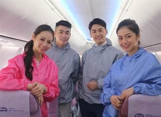華航微出國企業包機起飛 攜手明基材料守護飛行