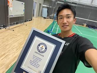 羽球》桃田賢斗單季11冠 改寫金氏世界紀錄