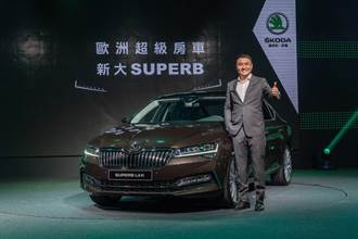 SUPERB重裝上陣  ŠKODA全品牌挑戰7千台