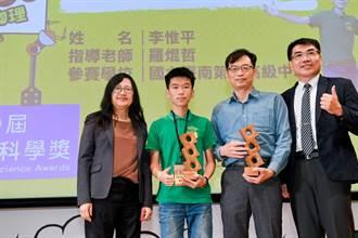 2020旺宏科學獎 台南一中奪5大獎