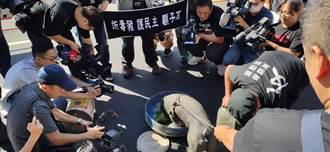 中天撤照 秋鬥聲明:突顯民進黨一貫操控媒體 混淆事實做法