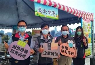 配合徵才活动 台北荣家提供职缺并宣导反贪倡廉