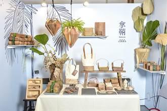 亞洲手創展逾300個風格品牌參加 設計感生活用品買好買滿