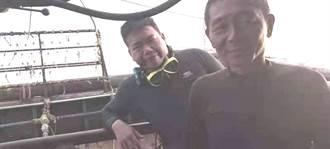 國海院潛水作業4人漂走被陸船救起  上岸立即隔離