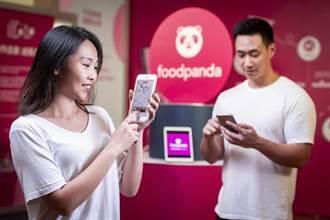 台湾成绩称霸亚太 foodpanda创一站式「快商务」服务平台
