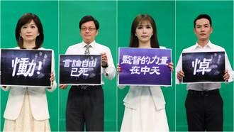中天新聞為人民發聲 員工心聲民與官鬥下場失業