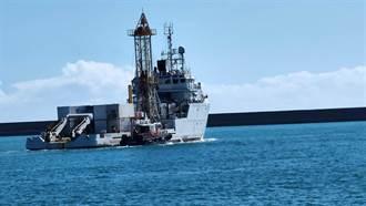 獨》搜尋F-16重大進展 打撈船抵殘骸上方進行標定作業