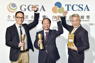 台灣大永續典範 服務業第一