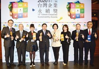 遠東集團32項大獎 蟬聯全台第一