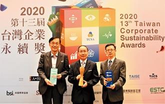 台灣企業永續獎 東海大學奪三大獎