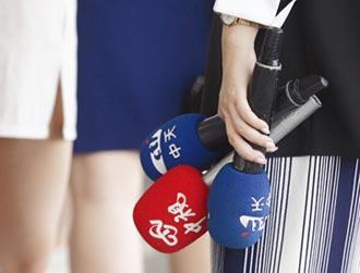 陳文茜反問 其他電視台都很自律嗎
