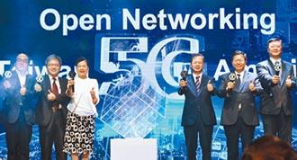 迎5G契機 台商拚全球化營運