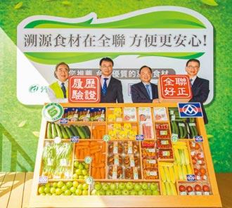 超市量販接地氣
