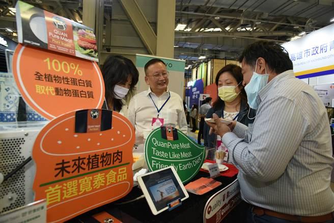 好食好事加速器計畫與寬泰食品、蟲小道大等6個食農新創團隊共同參展2020 Meet Taipei。