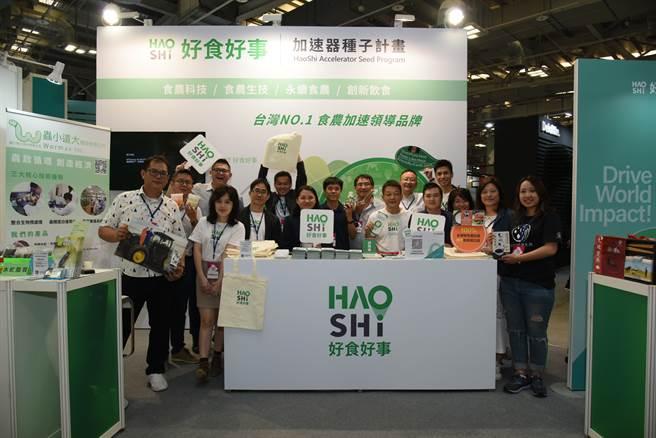 民眾於2020 Meet Taipei現場蒐集好食好事攤位印章並上網留言,便能獲得限量手提帆布袋。